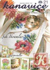 Книга Книга Kanavice №3 2010