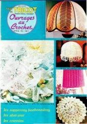 Журнал Ouvrages au crochet №78 1980