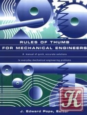 Книга Rules of thumb for mechanical engineers