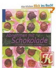 Книга Abnehmen mit schokolade: die uberraschende diat, die einfach nur gut tut