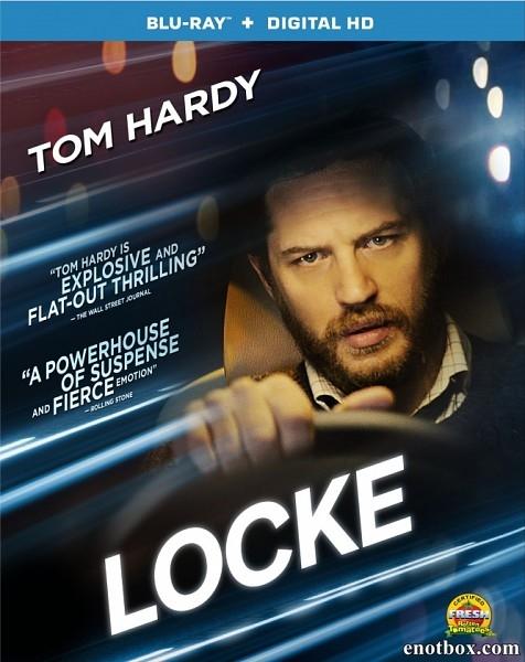 Лок / Locke (2013/BDRip/HDRip)
