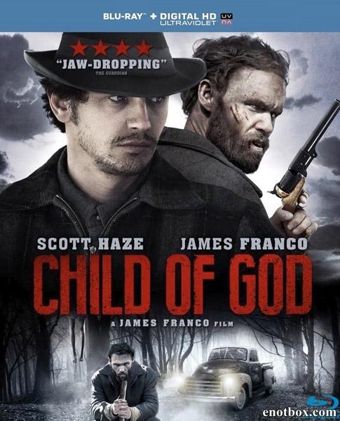 Дитя божье / Child of God (2013/BDRip/HDRip)