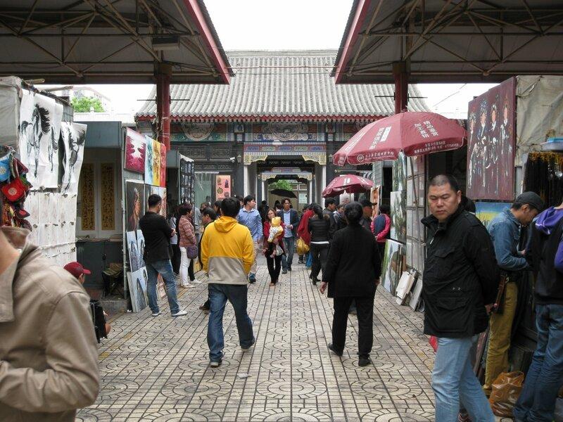 На рынке, рынок Паньцзяюань, Пекин