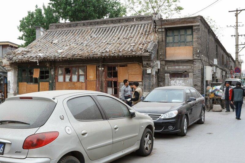 Старый заброшенный дом, Пекин