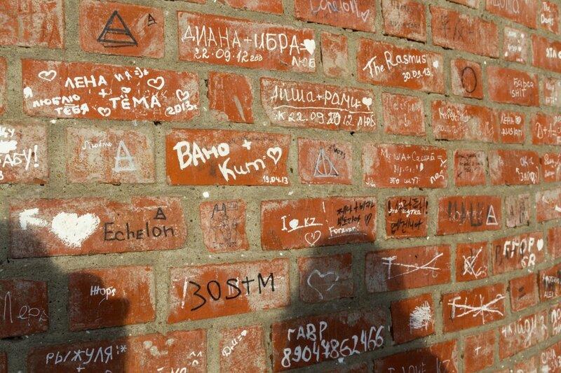 Надписи на кремлевской стене, Нижний Новгород