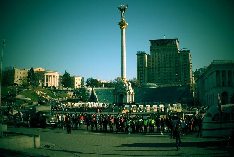 День автомобилиста и дорожника на Майдане