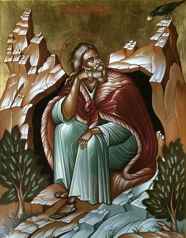 Илья пророк картинки, друзья