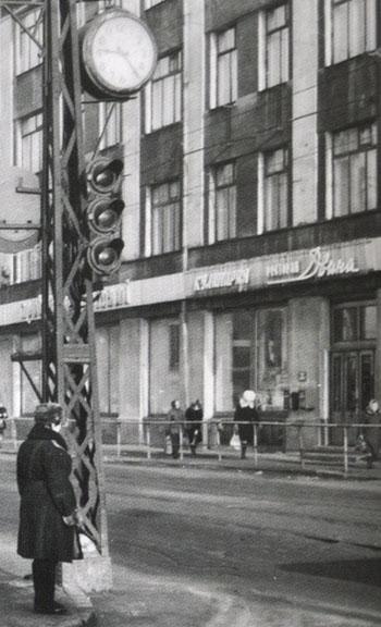Архангельск. Павлина Виноградова-Поморская (9 марта 1976) фр.jpg