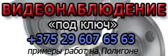 videonabludenie-pavel_240x80.jpg