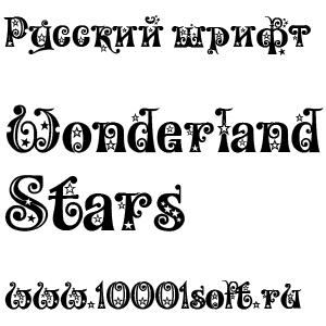 Русский шрифт Wonderland Stars