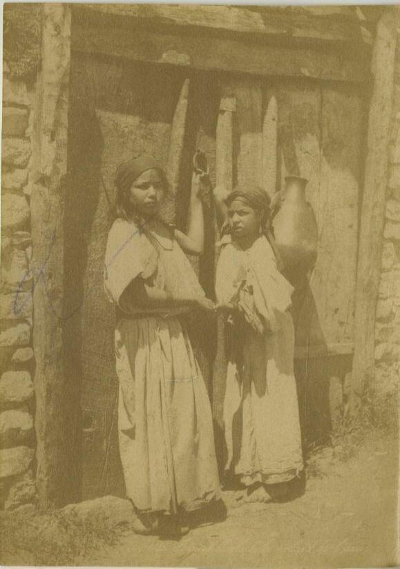 1875. Водоносы