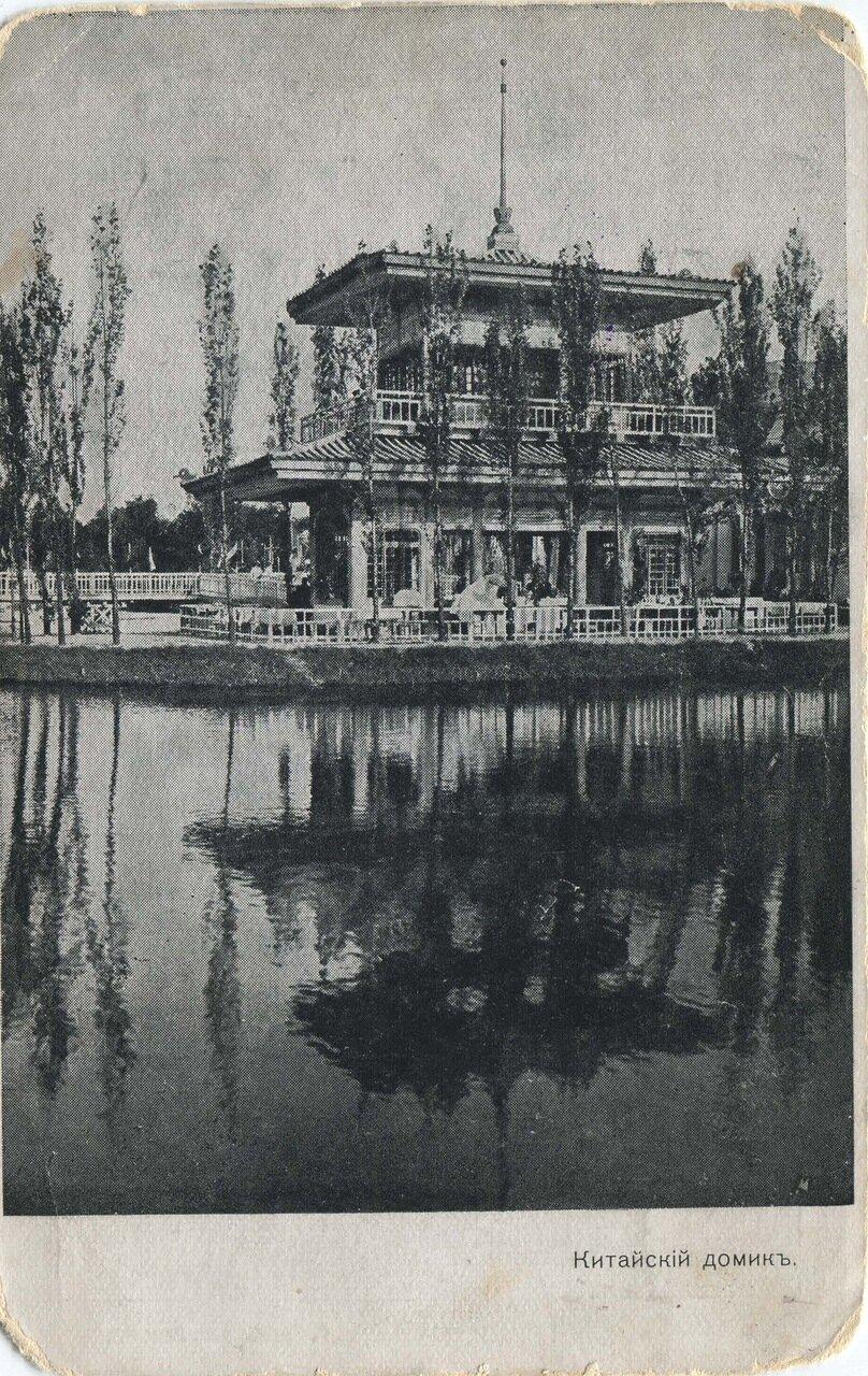 Южно-русская Областная выставка. Китайский домик