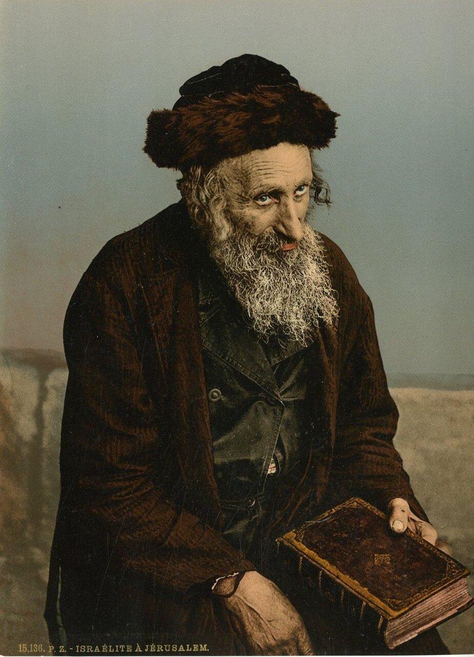 Иерусалимский еврей