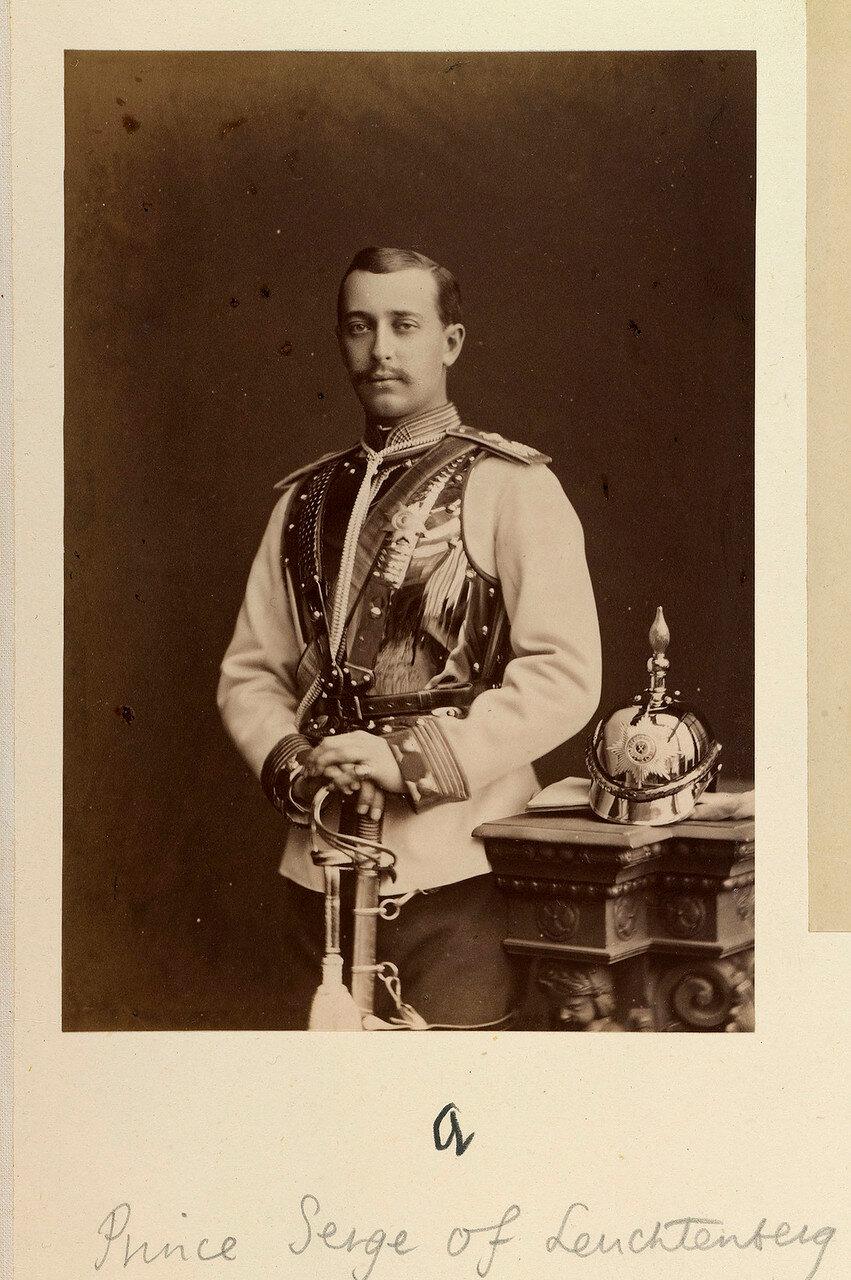 Светлейший князь Сергей Максимилианович Романовский, герцог Лейхтенбергский (8 [20] декабря 1849, Санкт-Петербург — 12 [24] октября 1877, Иваново, Болгария) — член Российского императорского дома (с титулом «Императорское высочество»), генерал-майор. 1873