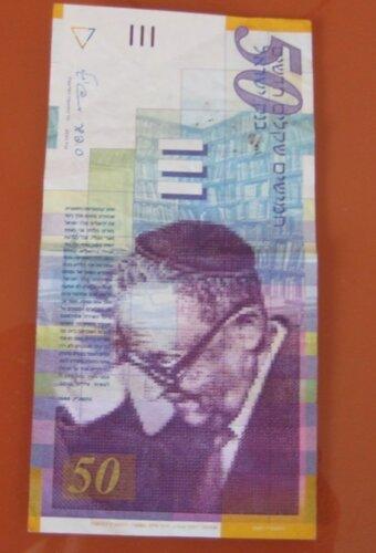 Израиль, шекель