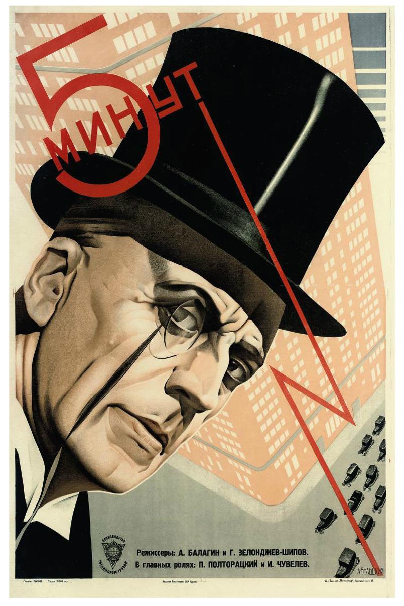 Плакаты -Anatoly Belsky (1896-1970) . FIVE MINUTES.    литография. 1929.jpg