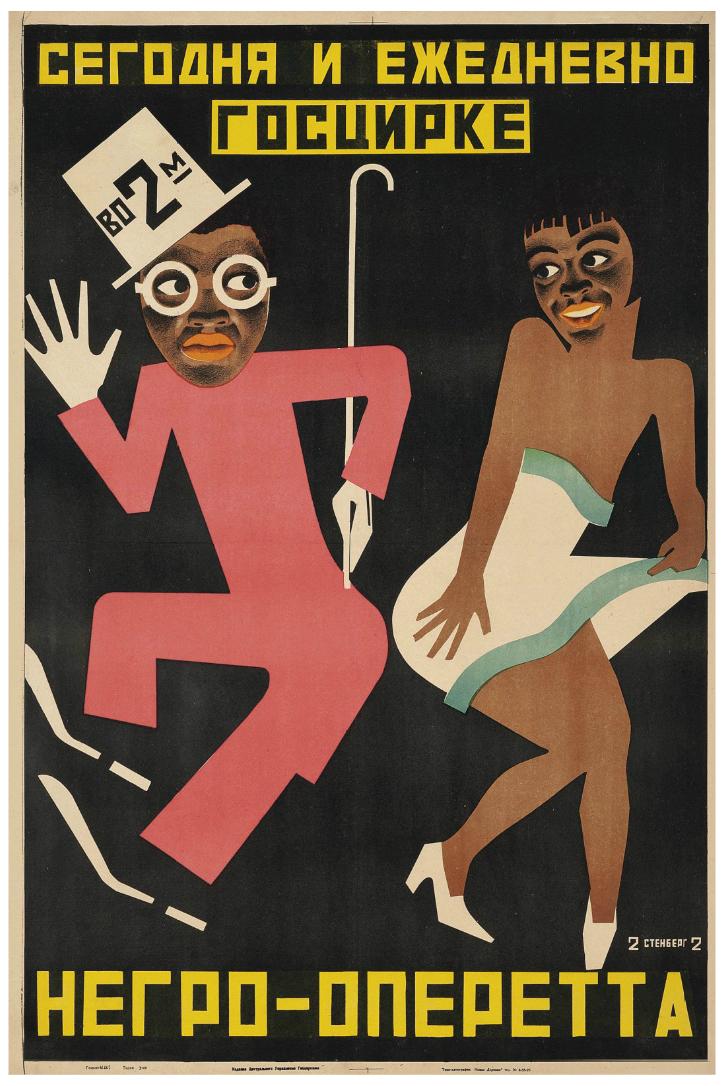 Плакаты -Stenberg Brothers (Vladimir, 1899-1982; Georgi, 1900-1933). NEGRO OPERETTA   литография 1926.jpg