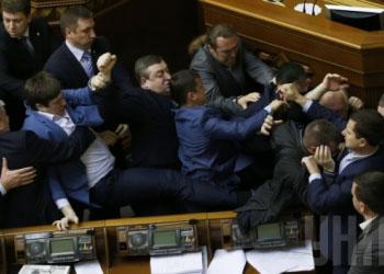 Киевская Рада распустила фракцию КПУ