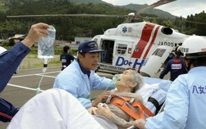 В Японии из-за жары госпитализировано свыше 4 тысяч человек