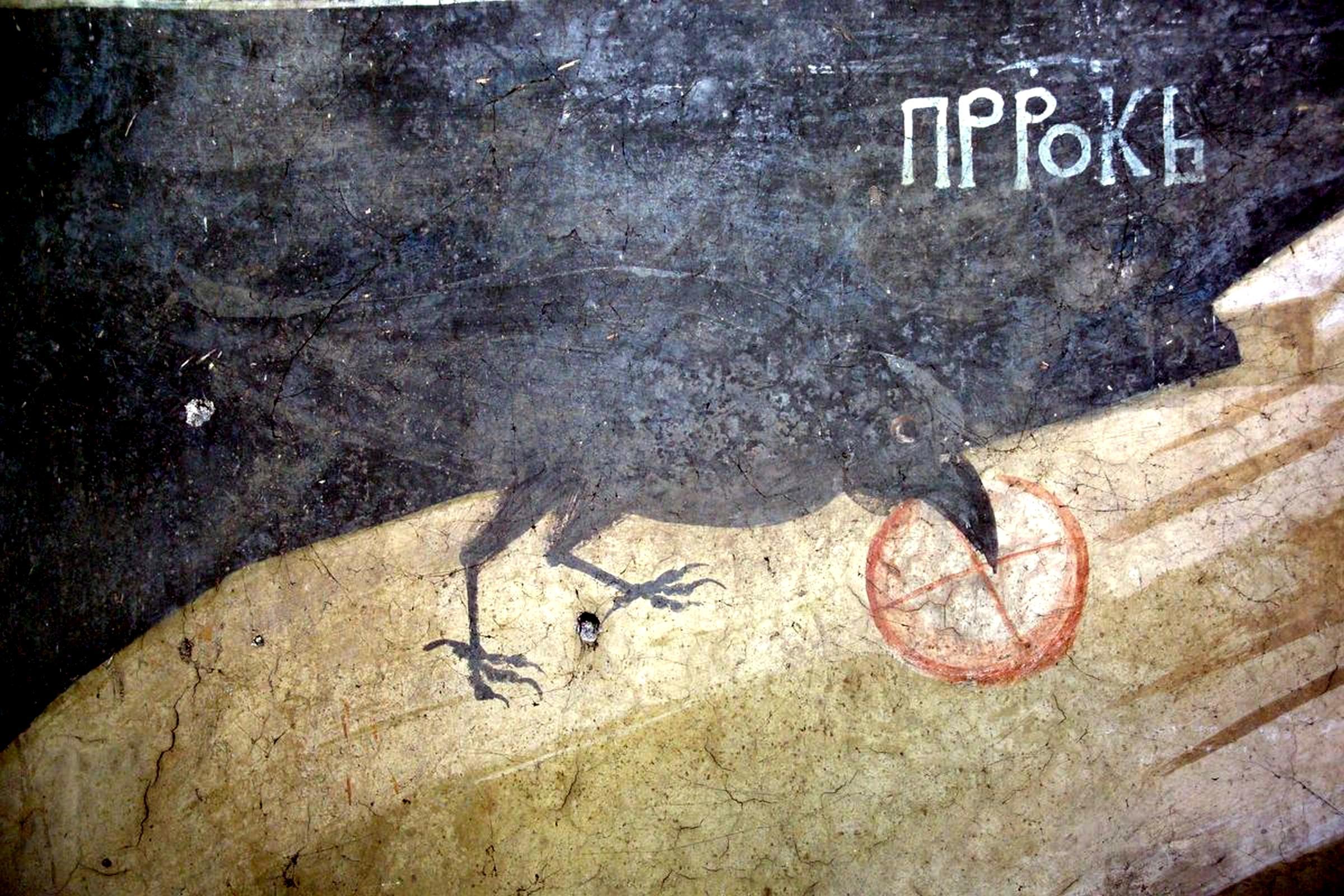 Святой Пророк Илия в пустыне. Фреска монастыря Грачаница, Косово, Сербия. Около 1320 года. Фрагмент - ворон.