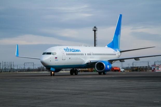 Новый авиарейс соединит Москву с Кировом
