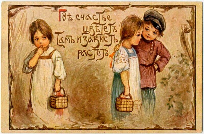 Утречко добренькое, старинные открытки друзья