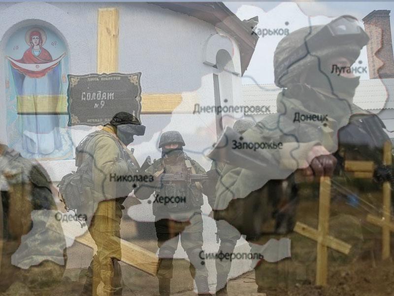 Русский спецназ на Донбассе