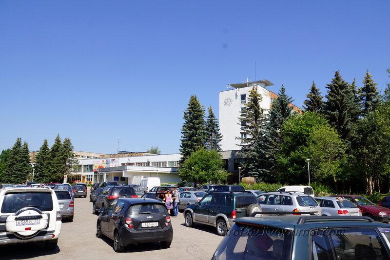 ВНИИ гидрометеорологической информации— Мировой центр данных, Обнинск