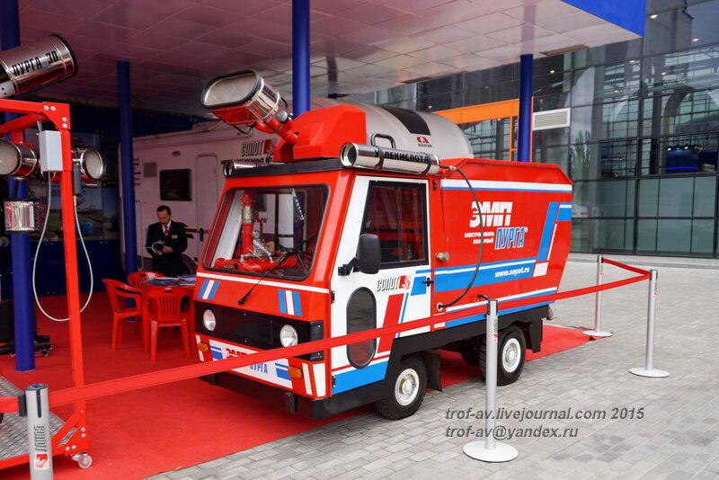 Пожарный электромобиль Пурга, Выставка Комплексная безопасность 2015, Москва