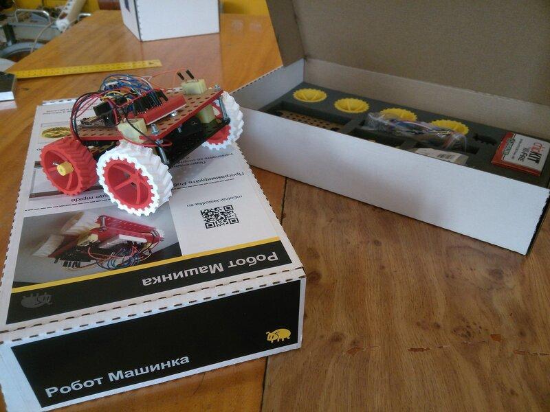 Новая коробка с картинками-151.jpg