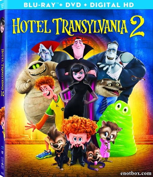 Монстры на каникулах 2 / Hotel Transylvania 2 (2015/BDRip/HDRip/3D)