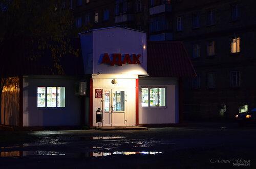 Фото города Инта №7277  Восточная сторона Воркутинской 12а 26.09.2014_18:44