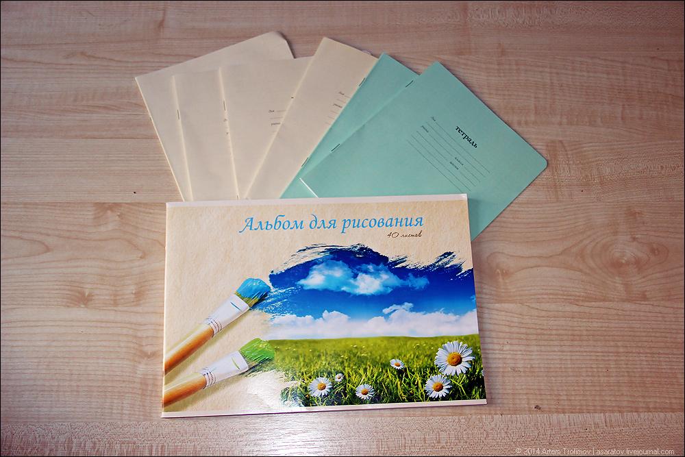 http://img-fotki.yandex.ru/get/6736/225452242.34/0_13effe_9fbfaeda_orig