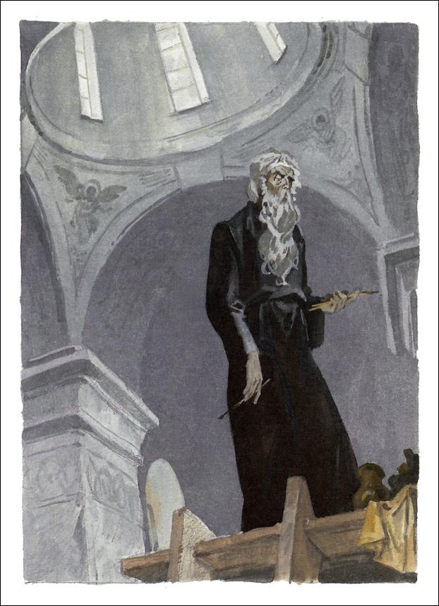 В. Панов, Портрет