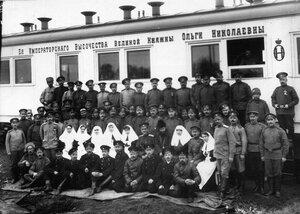 Медицинский и обслуживающий персонал санитарного поезда