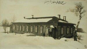 Вид дома,где размещался тыловой госпиталь для душевнобольных воинов при Бурашевской психиатрической колонииТверского губернского земства