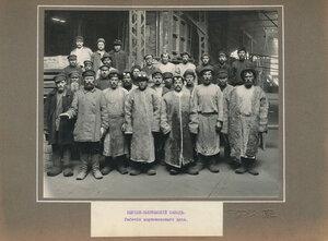 Верхне-Кыштымский завод. Рабочие мартеновского цеха