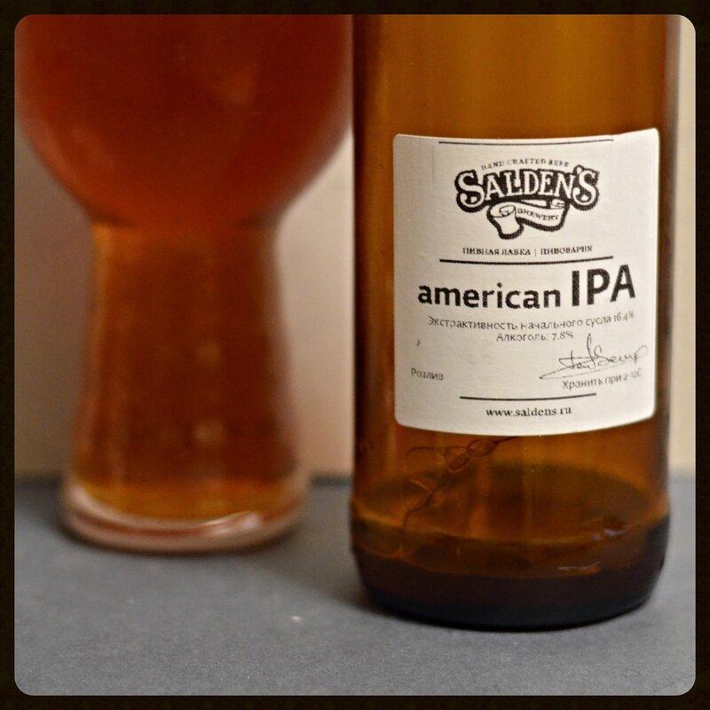 Saldens American IPA