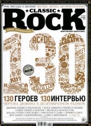 Журнал Classic ROCK №12 2014