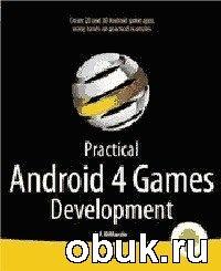 Книга J. F. DiMarzio - Practical Android 4 Games Development