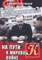 Книга Арсен Мартиросян - Сборник книг