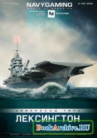 Журнал Navygaming №2 (март 2015)