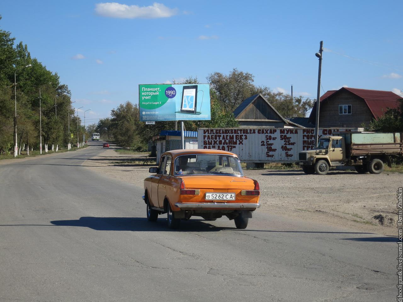 Ершовский элеватор область задние фонари транспортер
