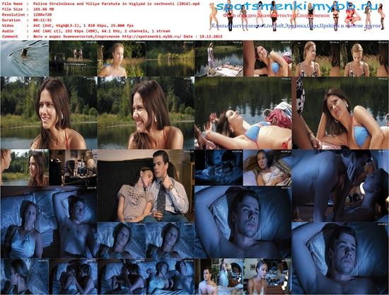 http://img-fotki.yandex.ru/get/6736/348887906.3/0_13d5df_e2d1cbd4_orig.jpg