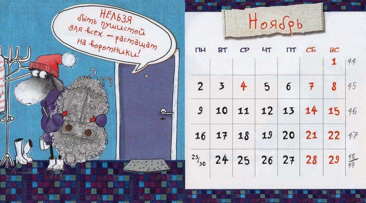 Подборка от Hscm