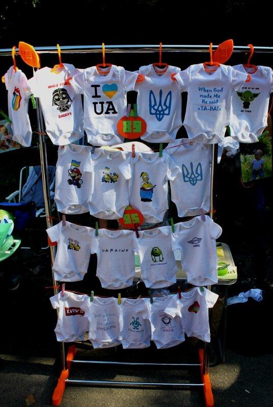 Детские футболки с украинской символикой