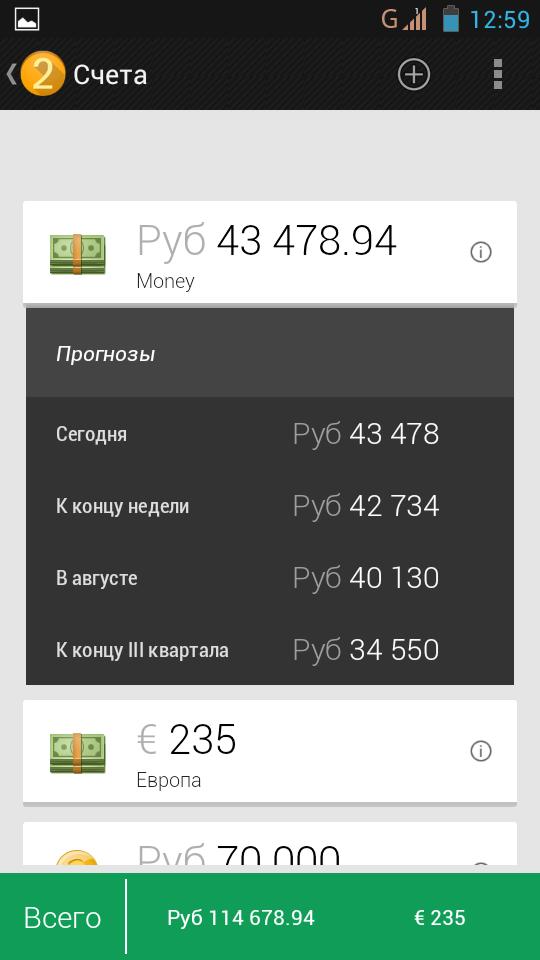 analis.png