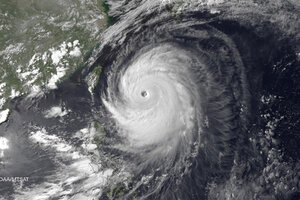 Nайфун «Ногури»