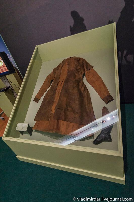 Предметы одежды из могильника Маячный Бугор времен первой половины XIV века