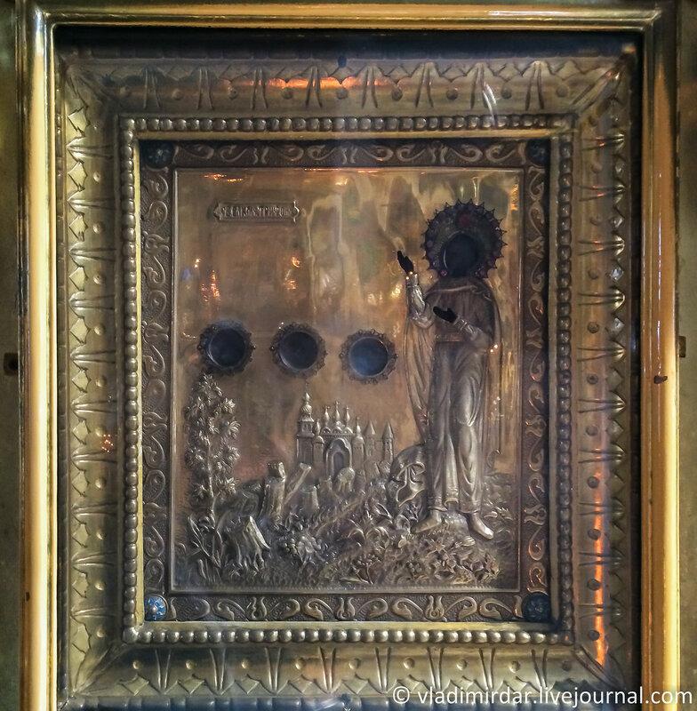 Икона святого Трифона в храме Знамения на Рижской